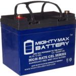 Mighty Max ML35-12GEL 12V